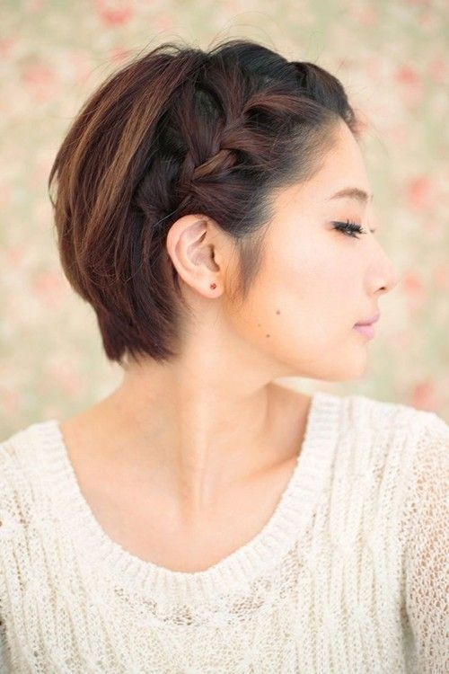 Short Brunette Hairstyle for asian women