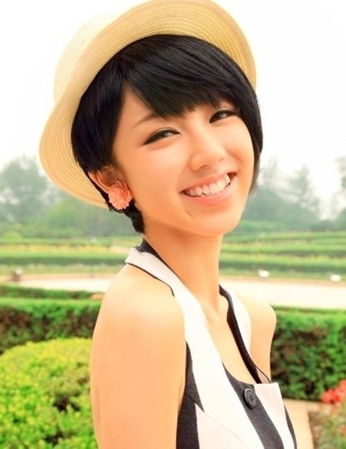 Wispy Cut Hairstyle For Asian Women