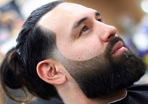 Resultado de imagem para The Faded Beard