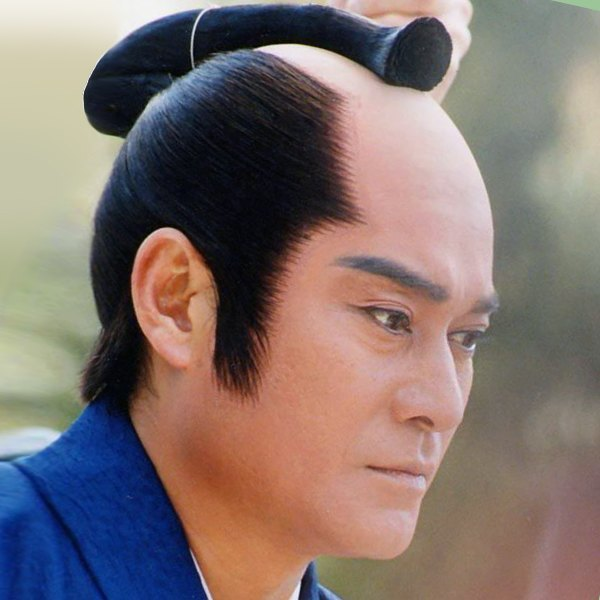 Traditional Samurai Hairstyle Www Pixshark Com Images